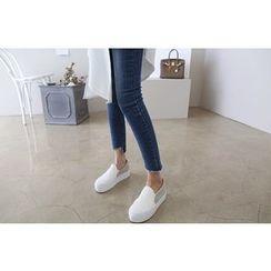 DAILY LOOK - Frey-Hem Skinny Jeans