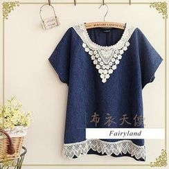 Fairyland - Short-Sleeve Crochet-Trim Lace Top