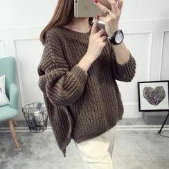 Amarillo - Plain chunky Knit Sweater