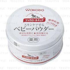 Wakodo 和光堂 - 藥性爽身粉