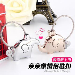 MILESI - Couple Kissing Elephant Key Chain