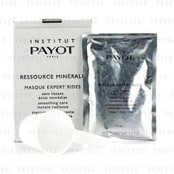 Payot - 礦物護膚面膜