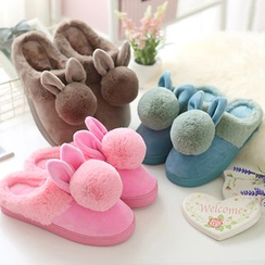 Show Home - Bobble Fleece-lined Home Slippers