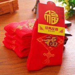 SunShine - Couple Matching Socks