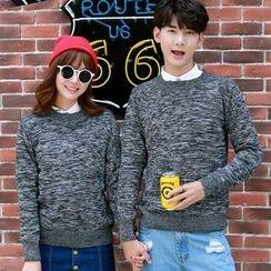 Azure - Couple Matching Melange Sweater