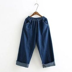 Aigan - Cropped Straight-Leg Jeans