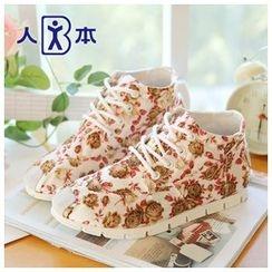 Renben - Floral Sneakers