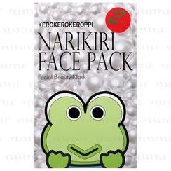 Sanrio - Narikiri Face Pack Facial Beauty Mask (Kerokerokeroppi) (Pearl Essence)