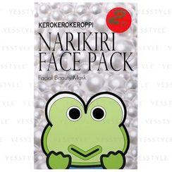 Sanrio - Narikiri Face Pack Facial Beauty Mask (Kerokerokeroppi) (Pearl Essence)