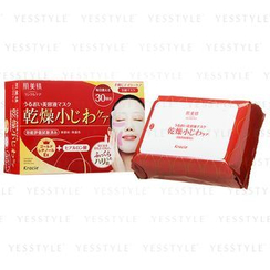 Kracie - Hadabisei Moisturizing Facial Mask (Daily Wrinkle Care)