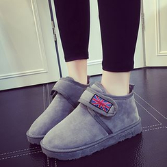 Pixie Pair - Fleece-Lined Short Boots