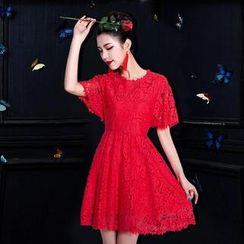 Fantasy Bride - Short-Sleeve Lace Panel Cocktail Dress