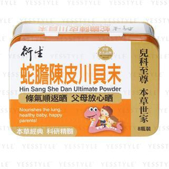 Hin Sang - She Dan Ultimate Powder