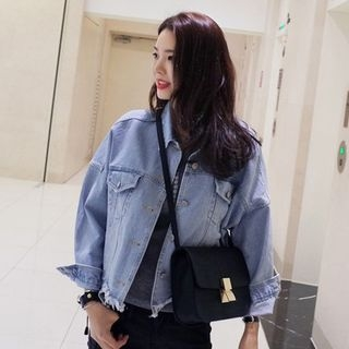 Ashlee - Frayed Oversized Denim Jacket