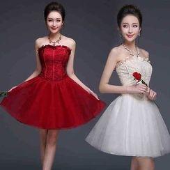 Gracia - Strapless Mini Prom Dress