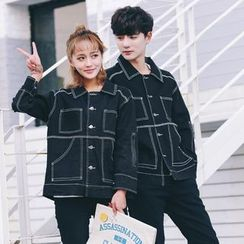 Bay Go Mall - Couple Matching Denim Jacket