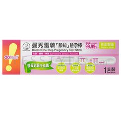 Mentholatum - Dotest One Step Pregnancy Test Stick