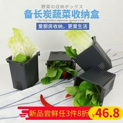 itoyoko - Set of 4: Vegetable Colander