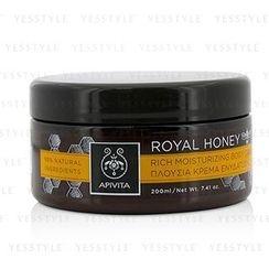 Apivita - Royal Honey Rich Moisturizing Body Cream