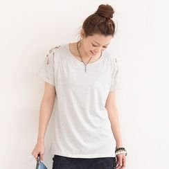 SO Central - Star Embroidered Sleeve Top