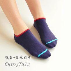 CherryTuTu - Contrast Trim Ankle Socks