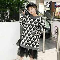 Karnel - Mock Two-Piece Geometric Pattern Knit Dress