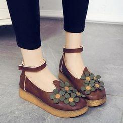 Wello - 碎花踝帶平跟鞋