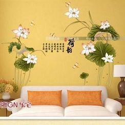 LESIGN - Lotus Wall Sticker