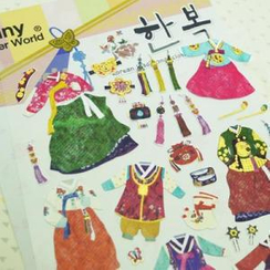 Full House - Hanbok Stickers