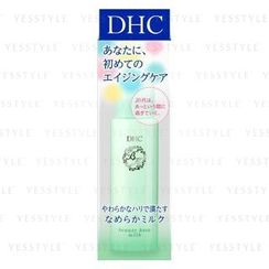 DHC - Beauty Keep Milk (SS)