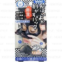 ASTY - Men's Peeling Pack (Black Charcoal)