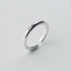 A'ROCH - 925 Sterling SilverLettering Open Ring
