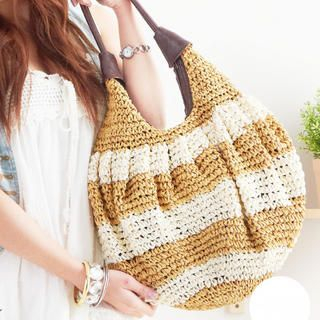 Miss Sweety - Striped Straw Shoulder Bag