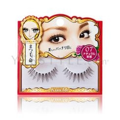 ISEHAN - Heroine Make Impact Eyelashes #07