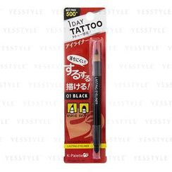K-Palette - 1 Day Tattoo Lasting Eyeliner (#01 Black)