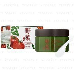 Lamy Cosmetics - 野菜深层洁面霜