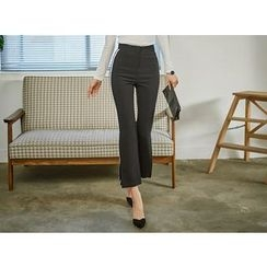 UUZONE - High-Waist Contrast Slit-Side Pants