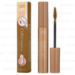 Etude House - Color My Brows Max (#02 Light Brown)