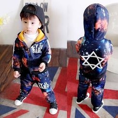POMME - Kids Set: Galaxy Print Zip Hoodie + Sweatpants
