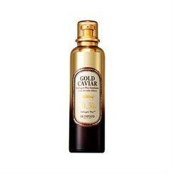 Skinfood - Gold Caviar Collagen Plus Emulsion [Anti Wrinkle Effect] 120ml