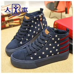 Renben - Platfrom Star Sneakers
