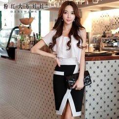 Dabuwawa - Contrast-Trim Slit-Front Skirt