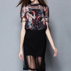 Merald - Set: Short-Sleeve Print Top + Midi Skirts + Camisole
