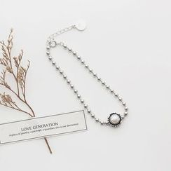 Love Generation - Freshwater Pearl Segment Sterling Silver Bracelet
