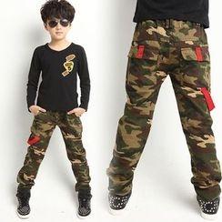 Famula - Kids Camouflage Print Pants