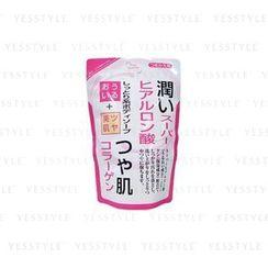 Cosmetex Roland - Pure Familia Moist Body Soap