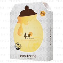 Papa Recipe - Bombee Whitening Honey Mask Pack