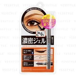 BCL - Browlash EX Slim Gel Pencil (Deep Brown)