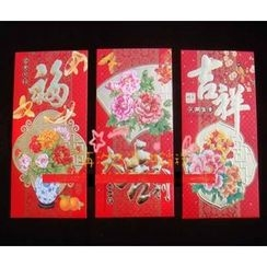 Rosy Bliss - Set of 3 : Red Packet