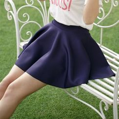Coshield - Inset Shorts A-Line Skirt